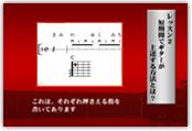 30日でマスターするギター講座・1-2ギターは簡単に弾ける.PNG